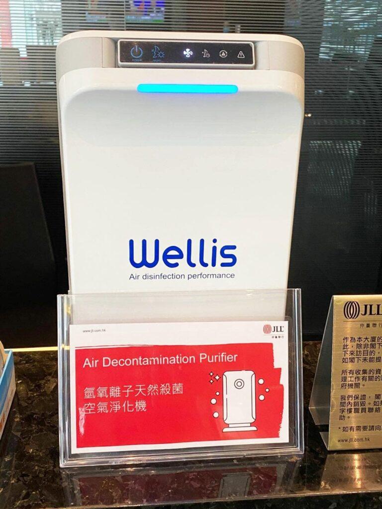 Wellisair - - Building - Reason Group Tower - Hong Kong - Hong Kong - 03
